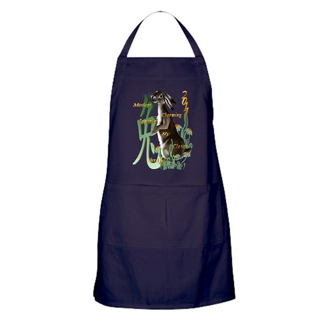 The Year Of The Rabbit Apron (dark)