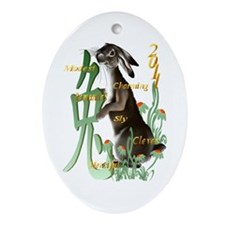 The Year Of The Rabbit Ornament (Oval)