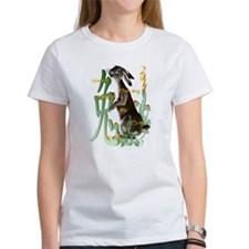 The Year Of The Rabbit Tee