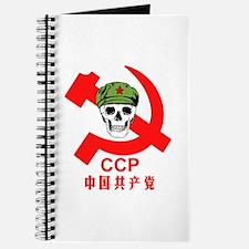 Red Skull Journal