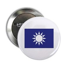 "Taiwan Naval Jack 2.25"" Button (10 pack)"
