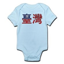 Taiwan (Chinese) Infant Bodysuit