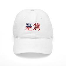 Taiwan (Chinese) Baseball Cap
