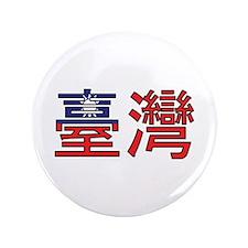 "Taiwan (Chinese) 3.5"" Button"