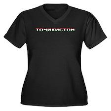 Tajikistan Women's Plus Size V-Neck Dark T-Shirt