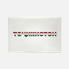 Tajikistan Rectangle Magnet (100 pack)