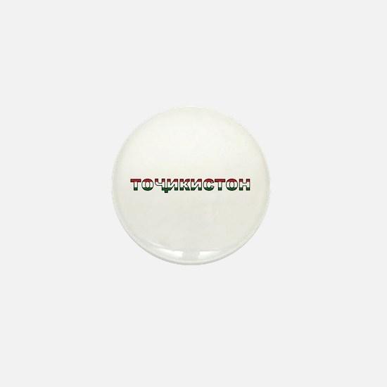 Tajikistan Mini Button