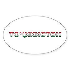 Tajikistan Decal