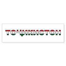 Tajikistan Bumper Sticker