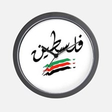 Time in Palestine Wall Clock