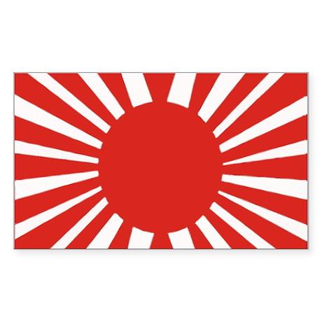Japanese Navy Battle Flag Decal