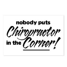 Chiropractor Nobody Corner Postcards (Package of 8