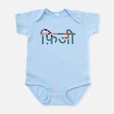 Fiji (Hindustani) Infant Bodysuit