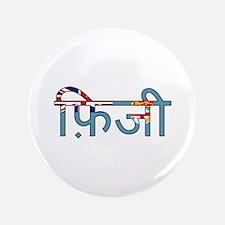 """Fiji (Hindustani) 3.5"""" Button"""