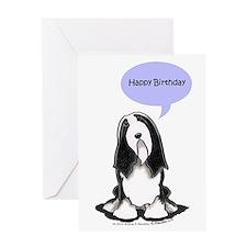 Beardie Sit Pretty Greeting Card