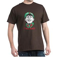 Anti-Obama Oba Mao T-Shirt
