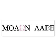 MOLON LABE womans heart Bumper Sticker