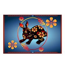 Black Designed Rabbit Postcards (Package of 8)
