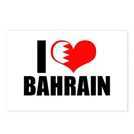 I Heart Bahrain Postcards (Package of 8)