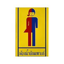 Ladyboy / Tomboy Toilet Thai Sign Rectangle Magnet