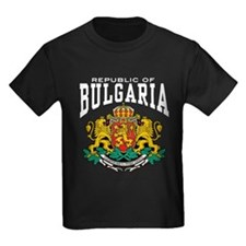 Republic Of Bulgaria T