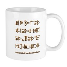 Buy Me A Drink Mug