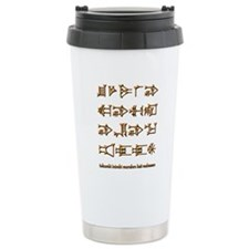 Buy Me A Drink Travel Mug