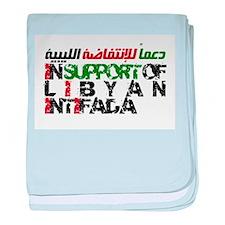 Libyan Intifada baby blanket