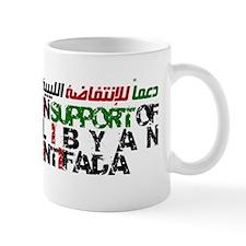 Libyan Intifada Mug