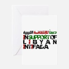 Libyan Intifada Greeting Card