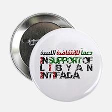 """Libyan Intifada 2.25"""" Button"""