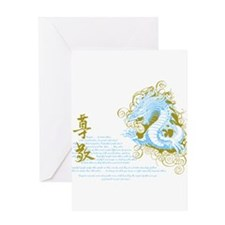 Respect -Chinese Dragon Blue Greeting Card