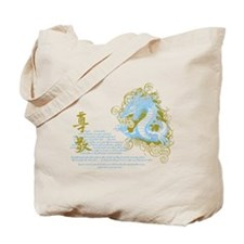Respect -Chinese Dragon Blue Tote Bag