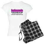 Invisaowie Women's Light Pajamas