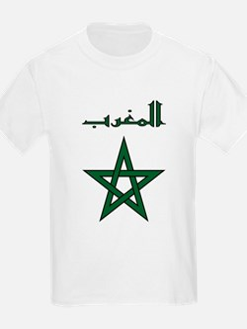 Morocco Script T-Shirt