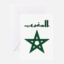 Morocco Script Greeting Card