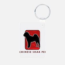 Chinese Shar Pei Keychains