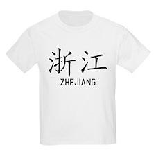 Zhejiang Kids T-Shirt