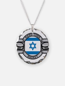 Israel Hockey Necklace