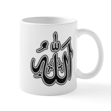 Allah Mug