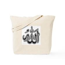 Cute Muslim Tote Bag