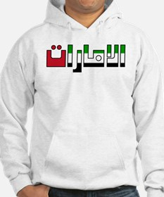 United Arab Emirates Jumper Hoody