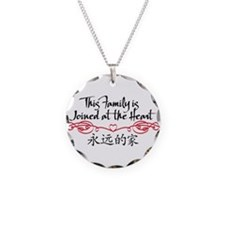 Joined at the Heart (family) Necklace