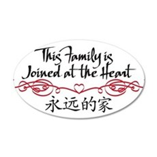 Joined at the Heart (family) 22x14 Oval Wall Peel
