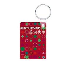 Merry Christmas (red geometri Keychains