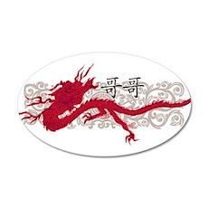 Big Brother Dragon 38.5 x 24.5 Oval Wall Peel