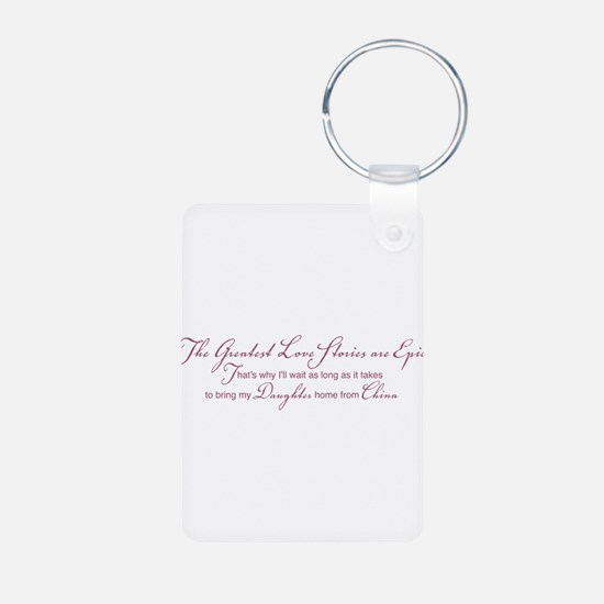 Greatest Love Story Keychains