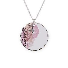 Forever Family Mama Necklace