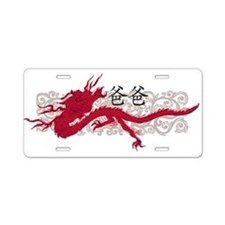 Dragon Dad Aluminum License Plate