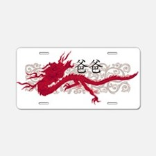 Dragon Dad Aluminum License Plate